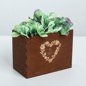 Кашпо флористическое, коричневый, 15.6 × 8.6 × 12 см