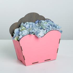 Кашпо флористическое, розовый, 21.8 × 9 × 20.5 см