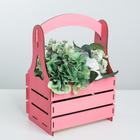 Кашпо флористическое, розовый, 15 × 21 × 31.5 см - фото 1100390