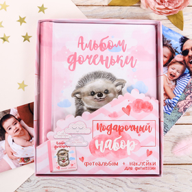 """A set of """"Our beloved daughter"""" photo album for 10 ml, stickers for photos"""