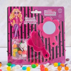 Подарочный набор «Самой лучшей»: расчёска, зеркало, конфеты 20 г