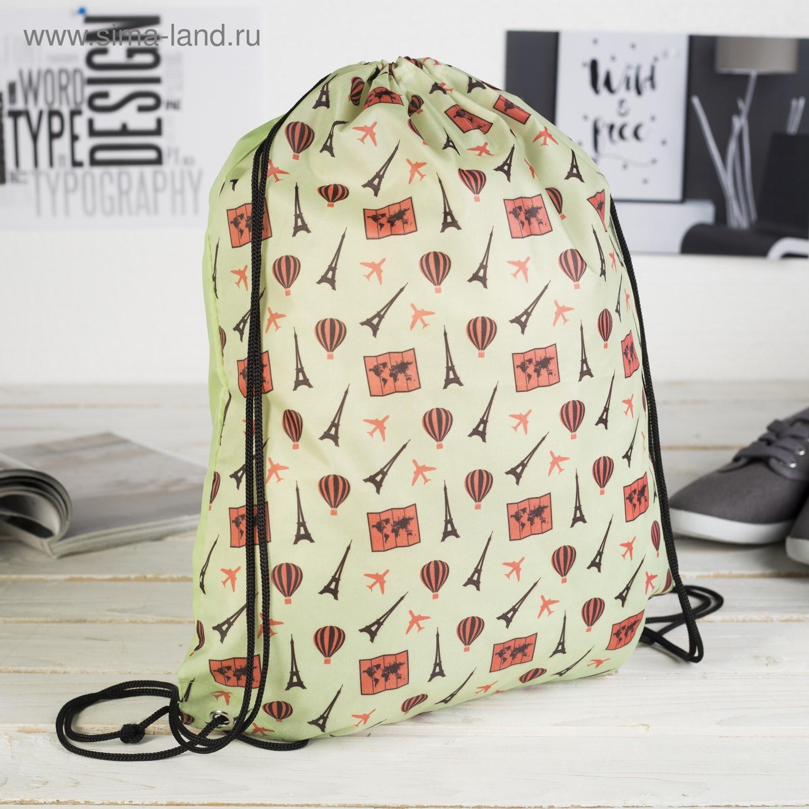 Мешок для обуви 440 330 Tip Top дев Paris TT-1680006 (4147978 ... 02769b51380