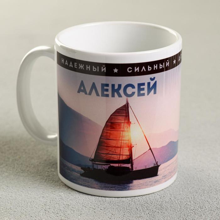 "Кружка ""Алексей"", 300 мл"