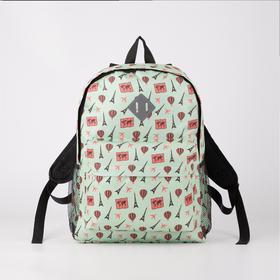 Рюкзак молодёжный, отдел на молнии, наружный карман, цвет мятный