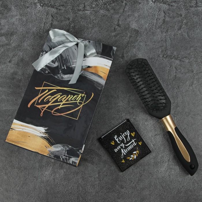 Подарочный набор «Элегант», 2 предмета: зеркало, расчёска, цвет чёрный/золотой