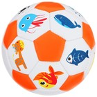 Ball football kids size 2, PVC, MIXED
