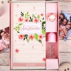 """Подарочный набор """"Сладкая малышка"""" фотоальбом 300 фото, бутылочка, соска - фото 105494341"""