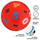 Ball football kids size 5, PVC, MIXED