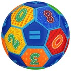 Soccer ball, kids size 2, 175 gr, 32 panel, PVC machines. knitting, mix color