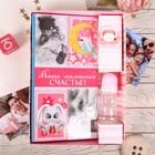 """Подарочный набор """"Малышке"""" фотоальбом 300 фото, бутылочка, соска - фото 105494362"""
