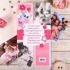 """Подарочный набор """"Малышке"""" фотоальбом 300 фото, бутылочка, соска - фото 105494366"""