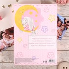 """Подарочный набор """"Малышке"""" фотоальбом 300 фото, бутылочка, соска - фото 105494368"""