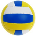 A volleyball, childrens, size 2, PVC 145 g