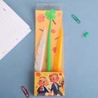 """Набор ручек """"Ручки для отличой учёбы"""": 3 шт"""