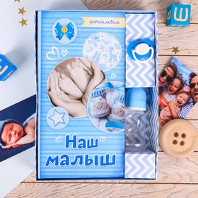 "Gift set ""sweet baby"" photo album 300 photos, a bottle, pacifier"