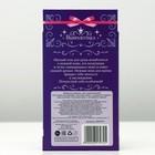 Набор для девочки «Для самой нежной!»: персиковый гель для душа + персиковая пена для ванн - фото 105551478