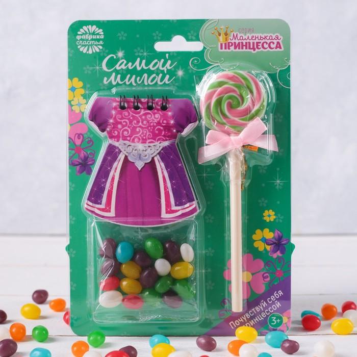 Набор «Самой милой»: конфеты 20 г, блокнот, ручка
