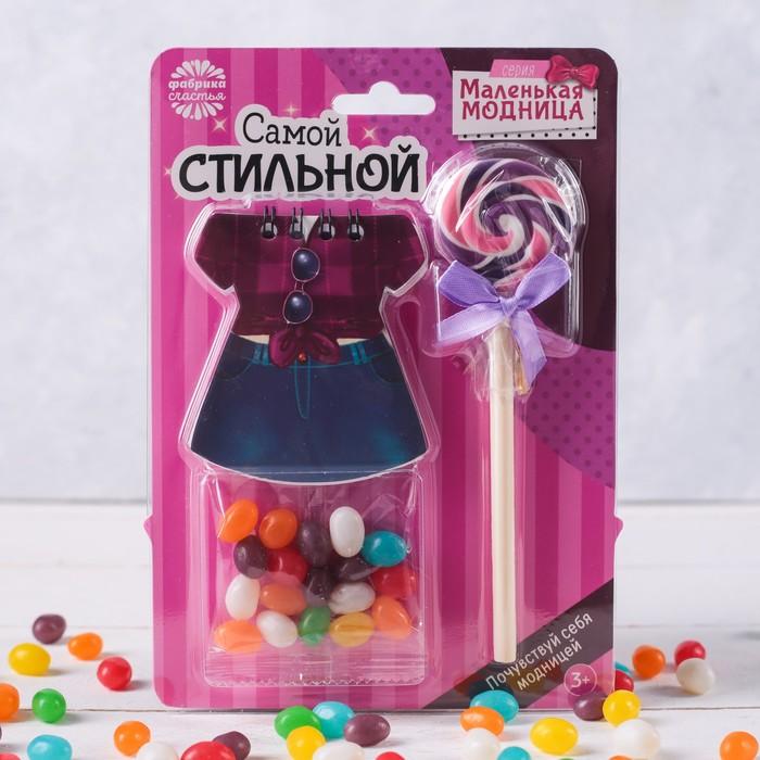 Набор «Самой стильной»: конфеты 20 г, блокнот, ручка