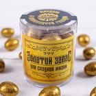 """Миндаль в шоколаде """"Золотой запас"""", 100 г"""