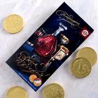 Шоколадные монеты «С днём рождения», в конверте 5 шт.