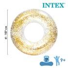 Круг для плавания «Блеск», d=119 см, от 9 лет, цвета МИКС, 56274NP INTEX