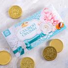 Шоколадные монеты в конверте для денег