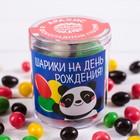 "Арахис в шоколаде ""Шарики"", 100 г"