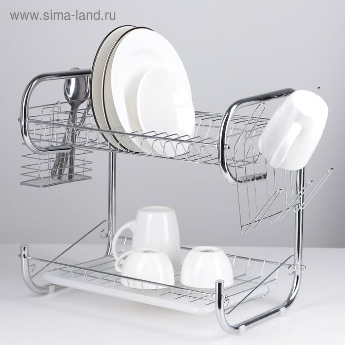 Dish drying rack 40х23.5х34 cm Standing, R-shaped