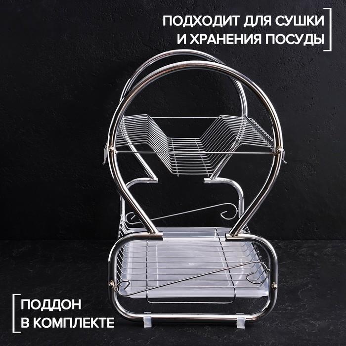 The dish rack 8-shaped Strut 40х23,5х34 cm