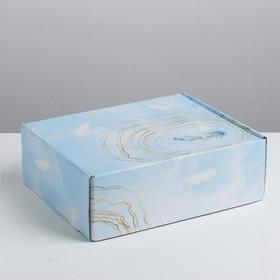Inspiration foldable box, 27 × 9 × 21 cm