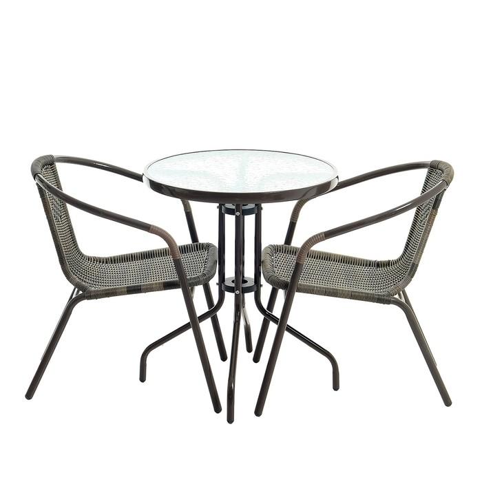 Набор мебели садовой, 1 стол (60*60*72 см) 2 кресла (53*55*71 см) кофейный