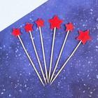 """Топпер """"Звёзды"""" набор 6 шт, цвет красный"""