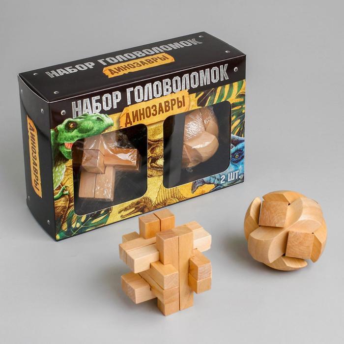 Набор деревянных головоломок «Динозавры» 2 шт