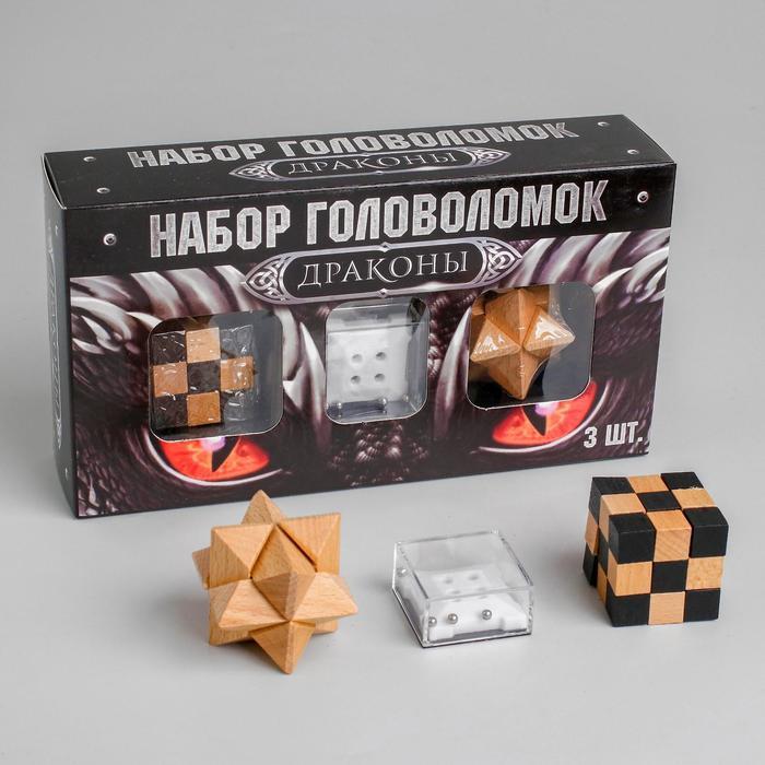Набор деревянных головоломок «Драконы» 3 шт