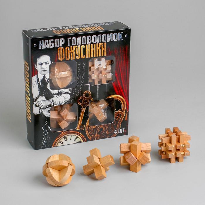 Набор деревянных головоломок «Фокусники» 4 шт