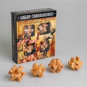 Набор деревянных головоломок «Олимпийские игры» 4 шт
