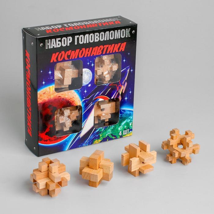 Набор деревянных головоломок «Космонавтика» 4 шт