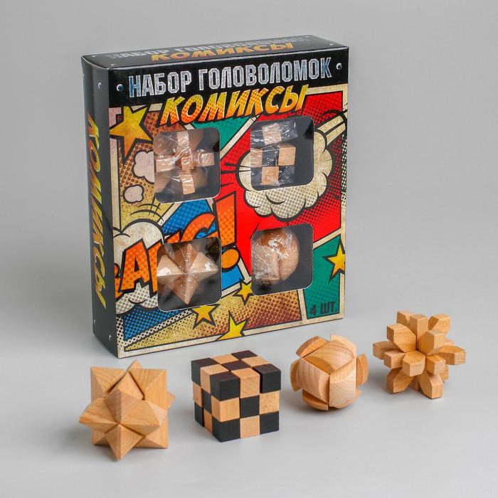 Набор деревянных головоломок «Комиксы» 4 шт