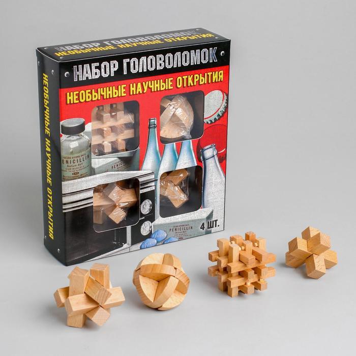 Набор деревянных головоломок «Необычные научные открытия» 4 шт