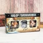 Набор деревянных головоломок «Кораблестроение России» 3 шт