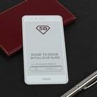 Защитное стекло 2D Innovation для Huawei P10 Lite, полный клей, белое