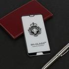 Защитное стекло 2D Innovation для Huawei P20, полный клей, черное