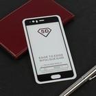 Защитное стекло 2D Innovation для Huawei P10, полный клей, черное