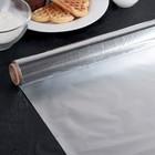 Фольга алюминиевая «Универсальная», 29 см×50 м, 11мкм - фото 308015503