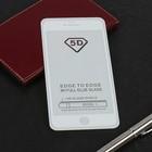 Защитное стекло 2D Innovation для Apple iPhone 6 Plus, полный клей, белое
