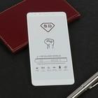 Защитное стекло 2D Innovation для Xiaomi Mi A2, полный клей, белое