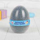 Шариковый пластилин, чёрный, 175 мл, конструктор-игрушка