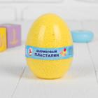 Шариковый пластилин, жёлтый, 175 мл, конструктор-игрушка