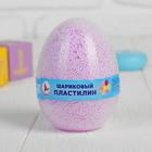 Шариковый пластилин, фиолетовый, 175 мл, конструктор-игрушка