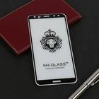 Защитное стекло 2D Innovation для Huawei Mate 10 lite, полный клей, черное